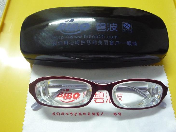 超薄高度近视眼镜(-1950度,-100度)成功完成
