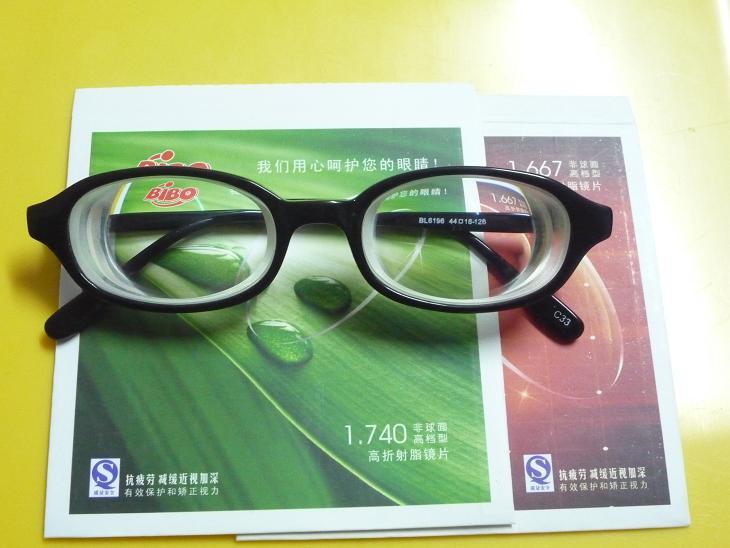 高度近视眼镜(S:-2000、C:-100)